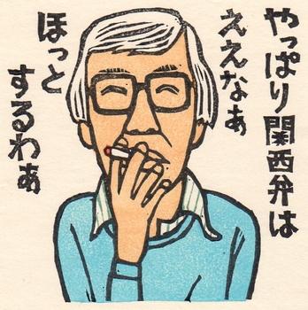 灘本さん.jpg