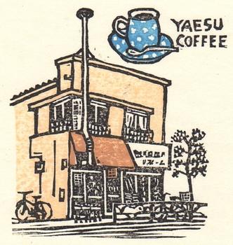 Yaesu Coffee.jpg