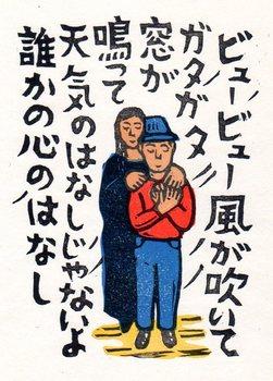 「心のはなし」.jpg